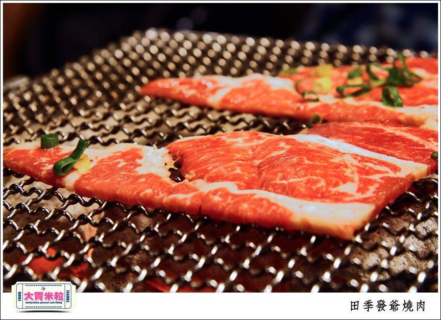 高雄火鍋燒肉吃到飽推薦@田季發爺燒肉高雄自強店@大胃米粒0037.jpg