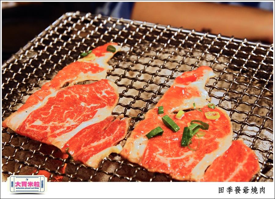 高雄火鍋燒肉吃到飽推薦@田季發爺燒肉高雄自強店@大胃米粒0038.jpg