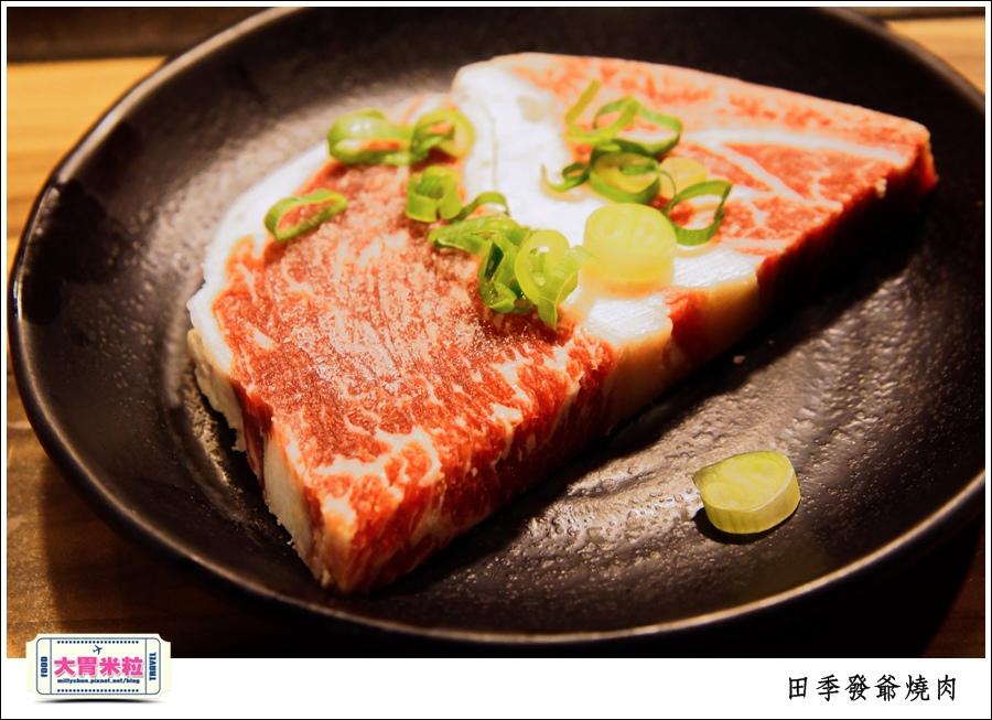 高雄火鍋燒肉吃到飽推薦@田季發爺燒肉高雄自強店@大胃米粒0040.jpg