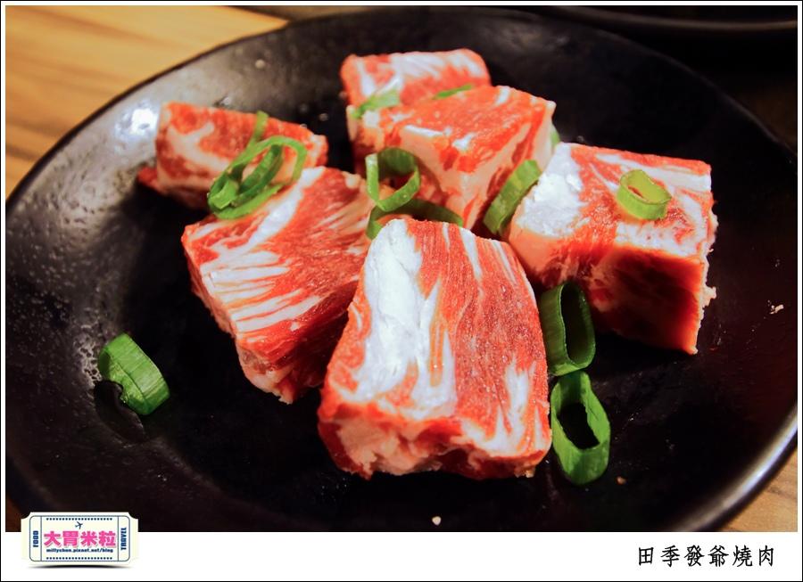 高雄火鍋燒肉吃到飽推薦@田季發爺燒肉高雄自強店@大胃米粒0042.jpg