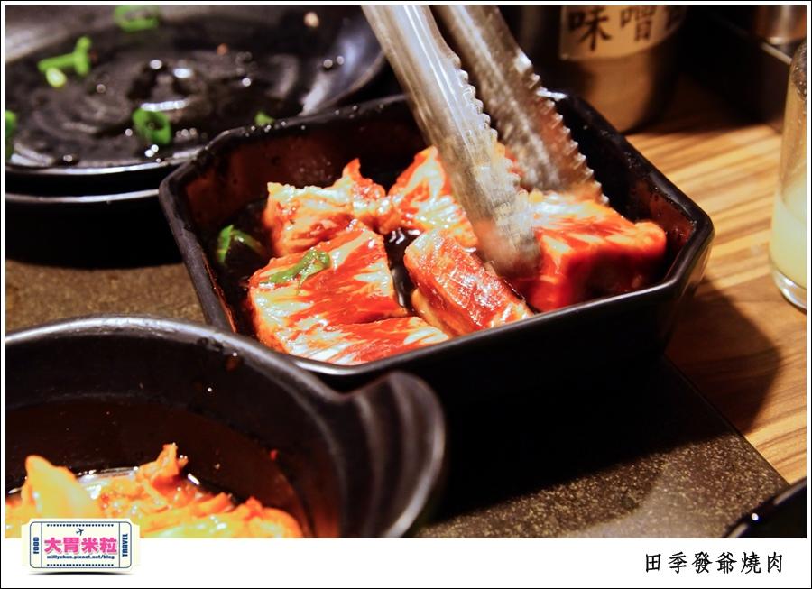 高雄火鍋燒肉吃到飽推薦@田季發爺燒肉高雄自強店@大胃米粒0043.jpg
