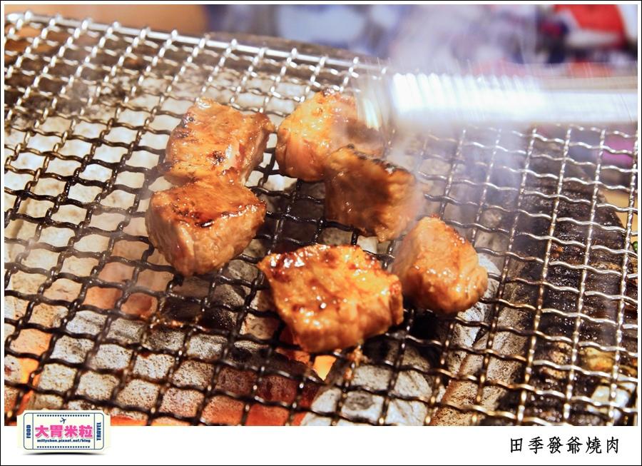高雄火鍋燒肉吃到飽推薦@田季發爺燒肉高雄自強店@大胃米粒0045.jpg