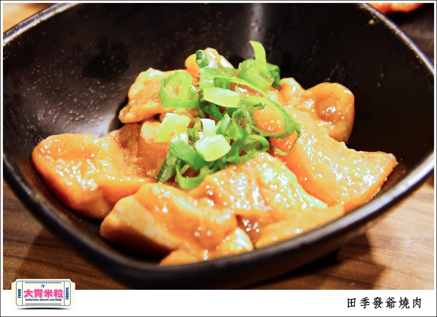 高雄火鍋燒肉吃到飽推薦@田季發爺燒肉高雄自強店@大胃米粒0050.jpg
