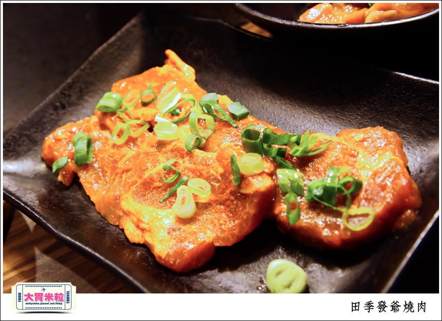 高雄火鍋燒肉吃到飽推薦@田季發爺燒肉高雄自強店@大胃米粒0052.jpg