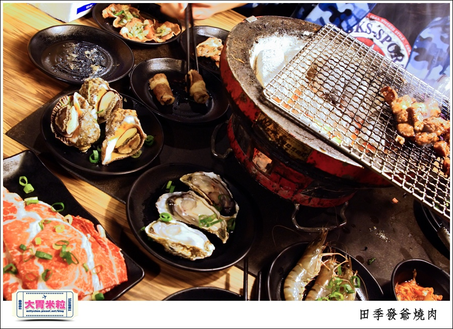 高雄火鍋燒肉吃到飽推薦@田季發爺燒肉高雄自強店@大胃米粒0054.jpg