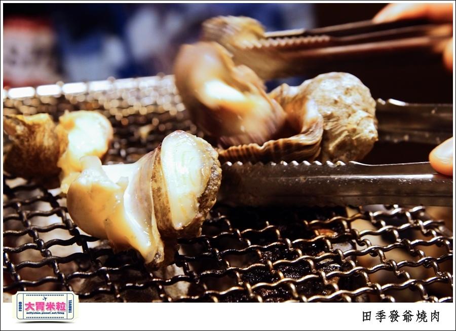 高雄火鍋燒肉吃到飽推薦@田季發爺燒肉高雄自強店@大胃米粒0068.jpg
