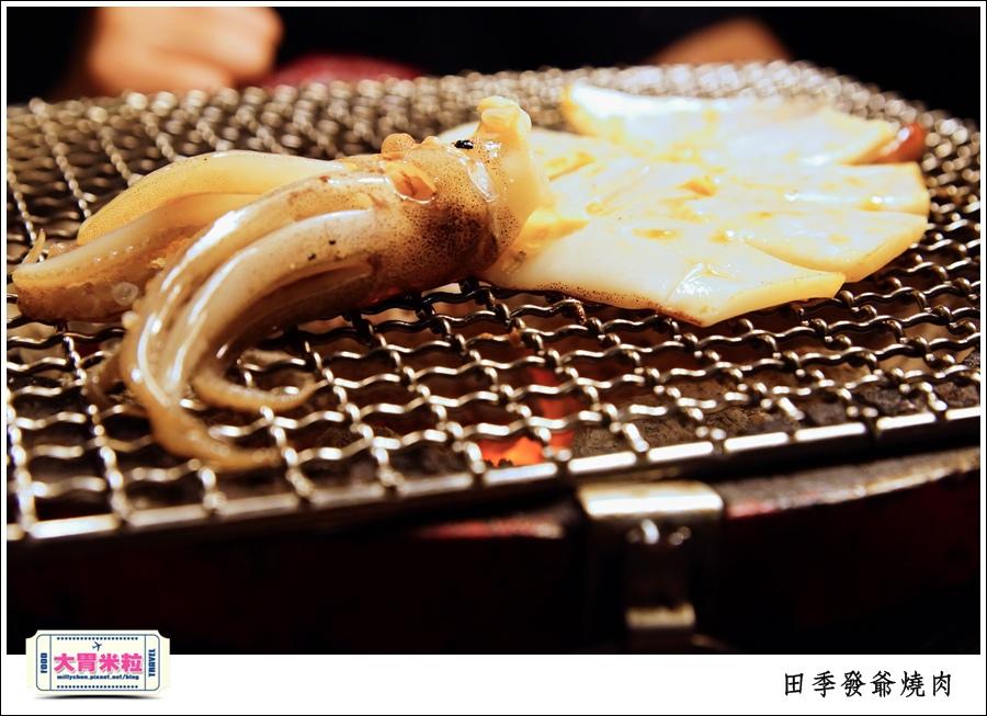 高雄火鍋燒肉吃到飽推薦@田季發爺燒肉高雄自強店@大胃米粒0077.jpg