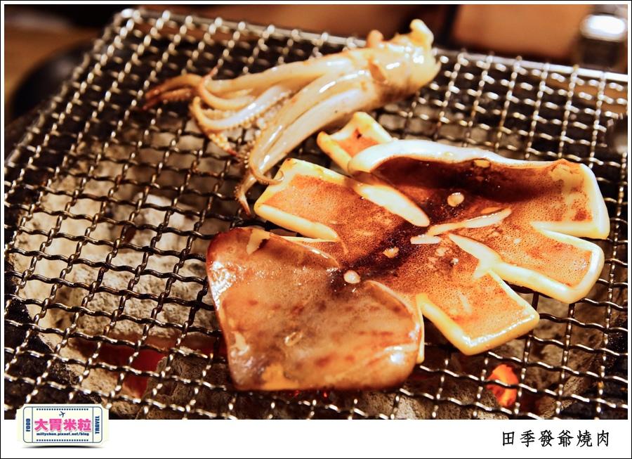 高雄火鍋燒肉吃到飽推薦@田季發爺燒肉高雄自強店@大胃米粒0078.jpg
