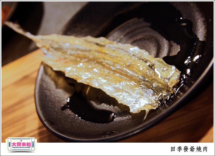 高雄火鍋燒肉吃到飽推薦@田季發爺燒肉高雄自強店@大胃米粒0080.jpg
