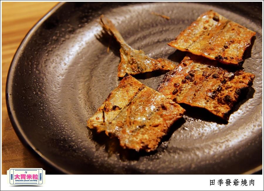高雄火鍋燒肉吃到飽推薦@田季發爺燒肉高雄自強店@大胃米粒0082.jpg