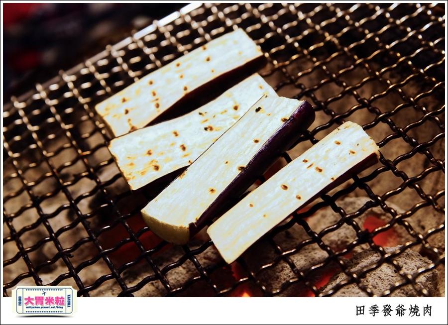 高雄火鍋燒肉吃到飽推薦@田季發爺燒肉高雄自強店@大胃米粒0084.jpg