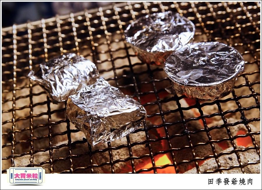 高雄火鍋燒肉吃到飽推薦@田季發爺燒肉高雄自強店@大胃米粒0091.jpg