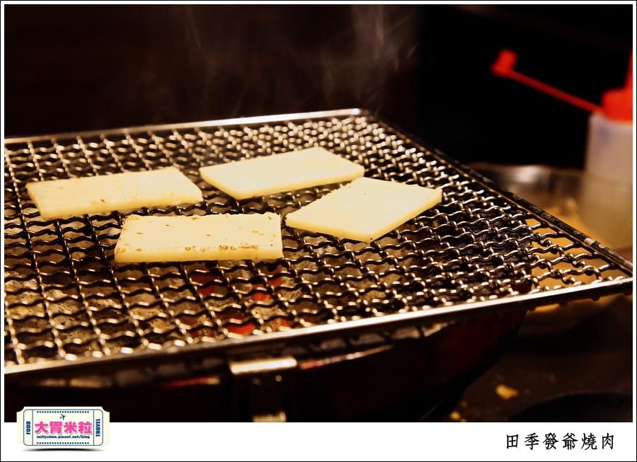 高雄火鍋燒肉吃到飽推薦@田季發爺燒肉高雄自強店@大胃米粒0094.jpg