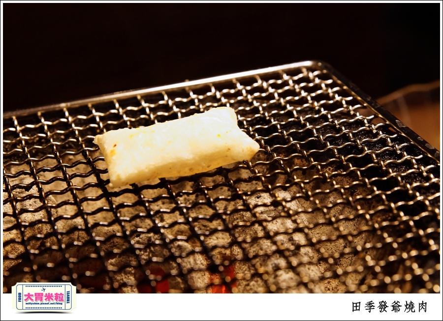 高雄火鍋燒肉吃到飽推薦@田季發爺燒肉高雄自強店@大胃米粒0095.jpg