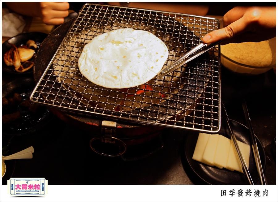 高雄火鍋燒肉吃到飽推薦@田季發爺燒肉高雄自強店@大胃米粒0097.jpg