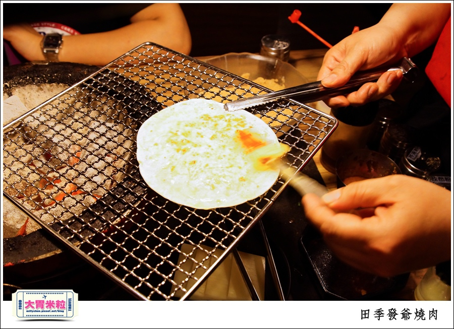 高雄火鍋燒肉吃到飽推薦@田季發爺燒肉高雄自強店@大胃米粒0098.jpg