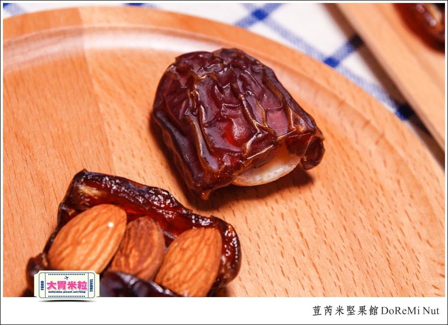 荳芮米堅果館DoReMi Nut@椰棗堅果乾推薦@大胃米粒0018.jpg