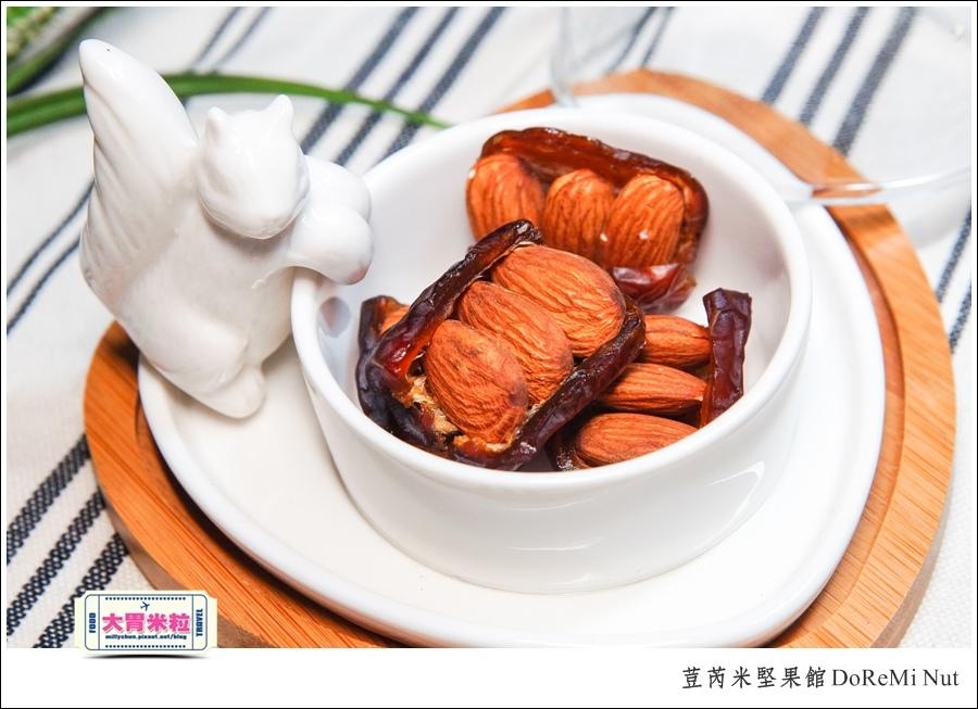 荳芮米堅果館DoReMi Nut@椰棗堅果乾推薦@大胃米粒0021.jpg