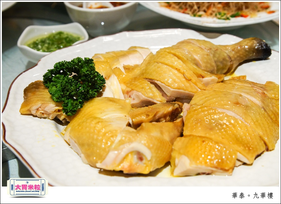 台北粵菜料理推薦@華泰王子大飯店九華樓@大胃米粒0033.jpg