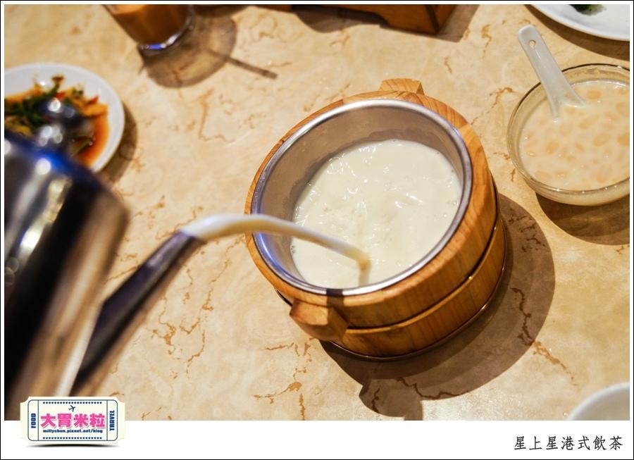 新竹港式飲茶推薦@星上星港式飲茶新竹竹北店@大胃米粒0052.jpg