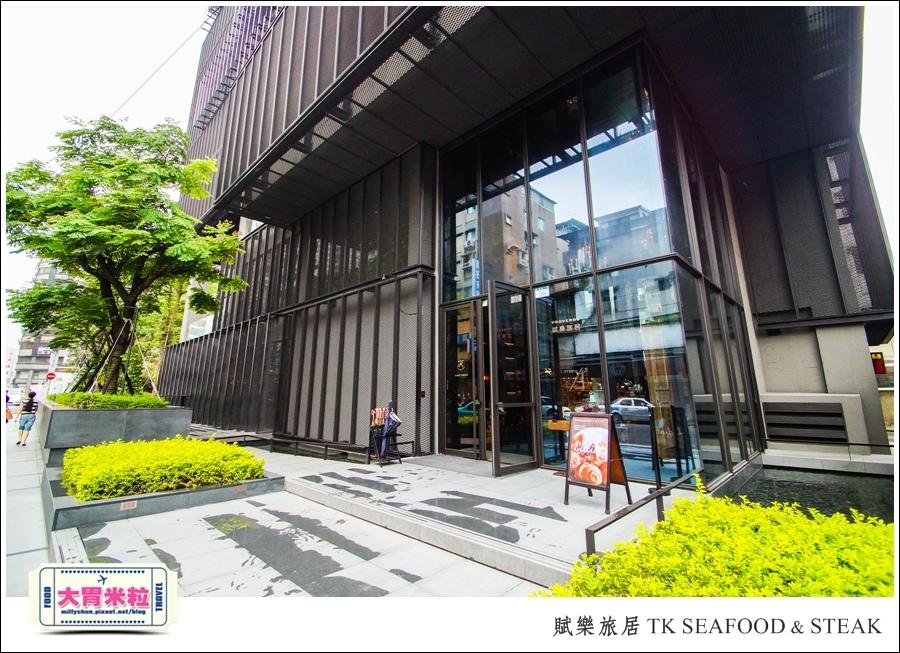 台北牛排餐廳推薦@賦樂旅居-TK SEAFOOD & STEAK(TK牛排)@大胃米粒0005.jpg