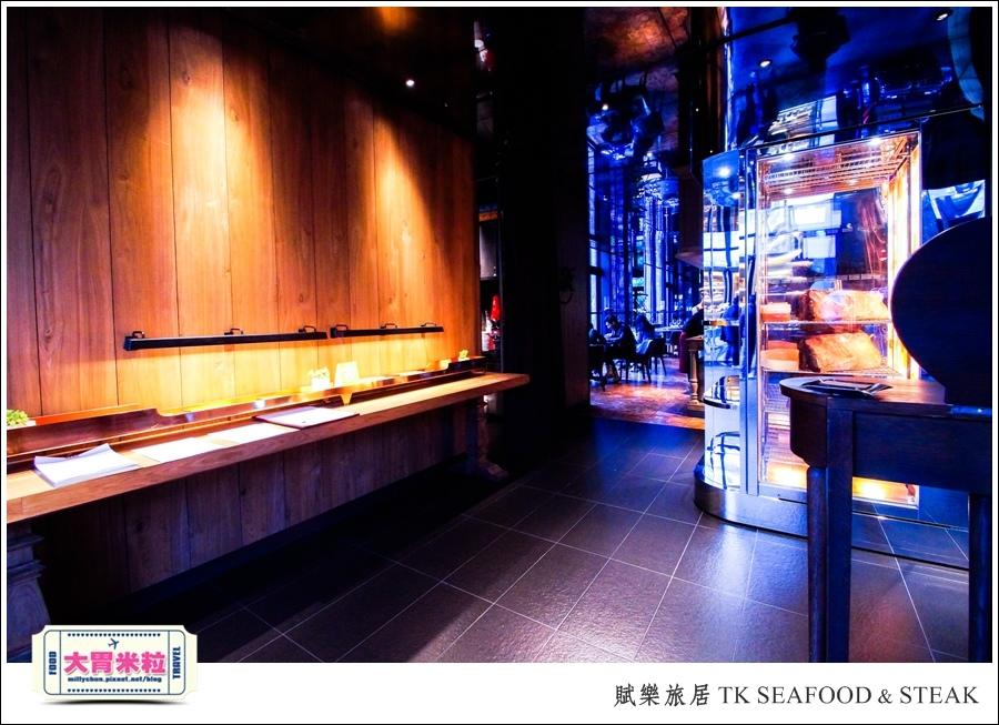 台北牛排餐廳推薦@賦樂旅居-TK SEAFOOD & STEAK(TK牛排)@大胃米粒0011.jpg