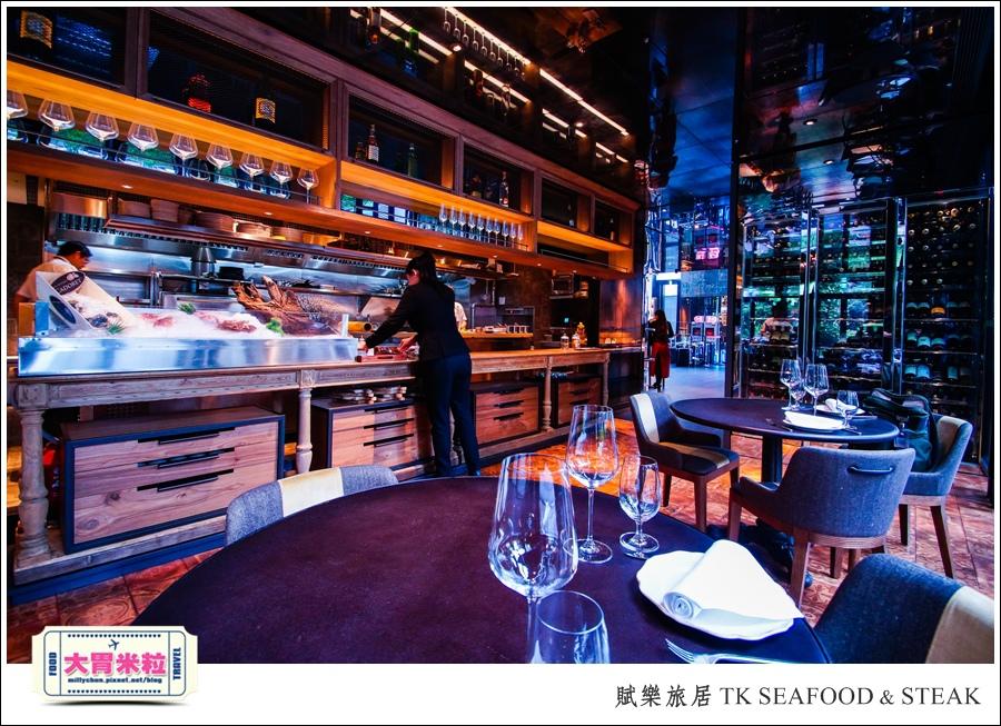 台北牛排餐廳推薦@賦樂旅居-TK SEAFOOD & STEAK(TK牛排)@大胃米粒0015.jpg