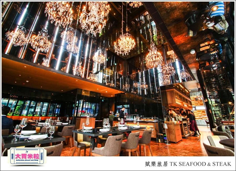 台北牛排餐廳推薦@賦樂旅居-TK SEAFOOD & STEAK(TK牛排)@大胃米粒0023.jpg