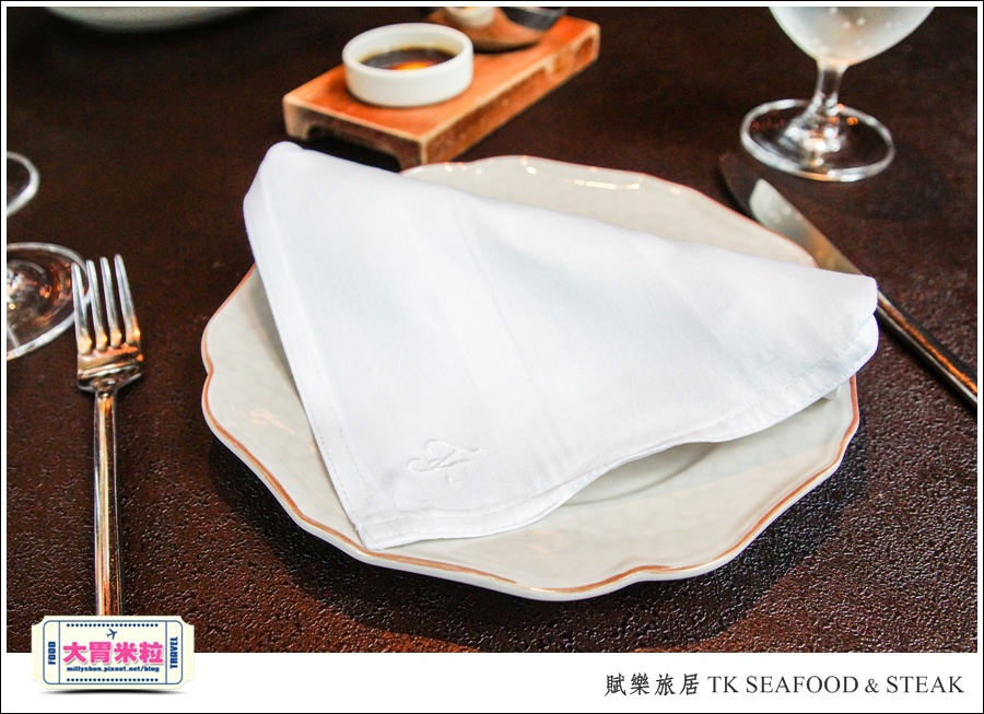 台北牛排餐廳推薦@賦樂旅居-TK SEAFOOD & STEAK(TK牛排)@大胃米粒0028.jpg