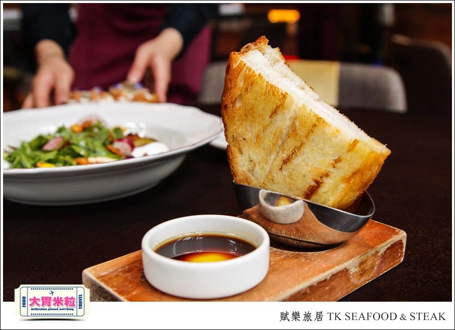 台北牛排餐廳推薦@賦樂旅居-TK SEAFOOD & STEAK(TK牛排)@大胃米粒0031.jpg