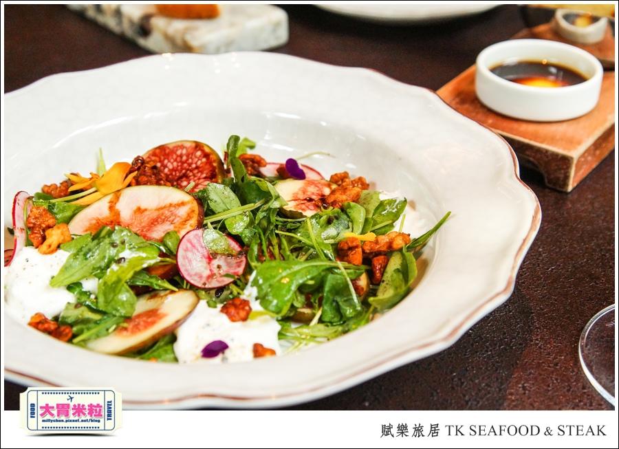 台北牛排餐廳推薦@賦樂旅居-TK SEAFOOD & STEAK(TK牛排)@大胃米粒0035.jpg