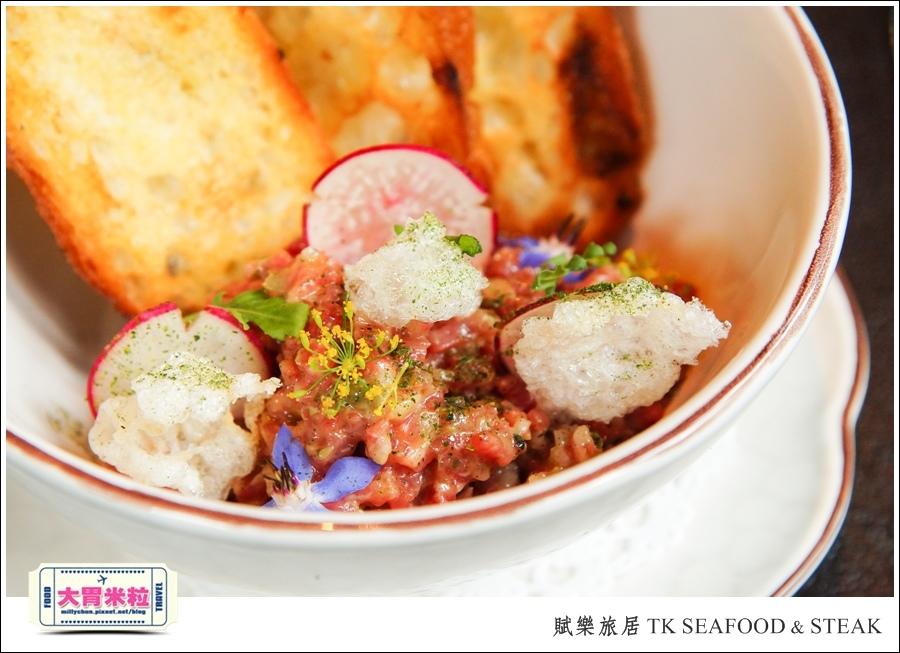 台北牛排餐廳推薦@賦樂旅居-TK SEAFOOD & STEAK(TK牛排)@大胃米粒0042.jpg