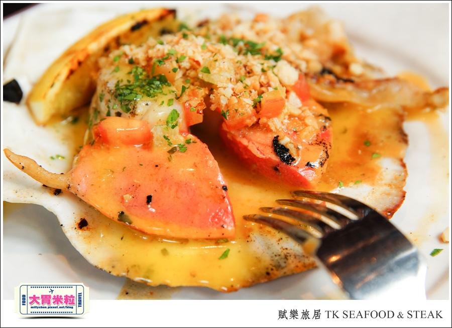 台北牛排餐廳推薦@賦樂旅居-TK SEAFOOD & STEAK(TK牛排)@大胃米粒0046.jpg