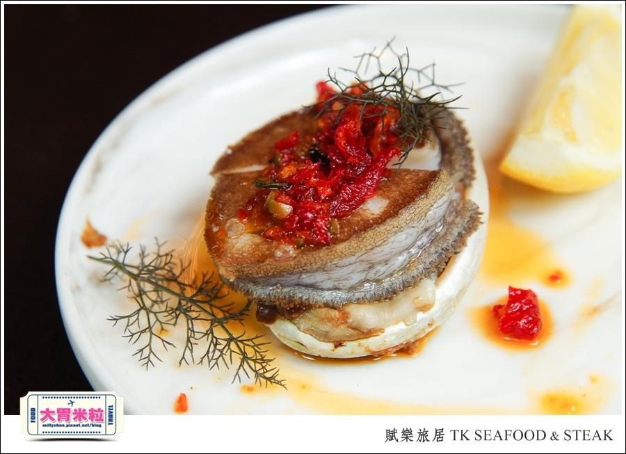 台北牛排餐廳推薦@賦樂旅居-TK SEAFOOD & STEAK(TK牛排)@大胃米粒0048.jpg
