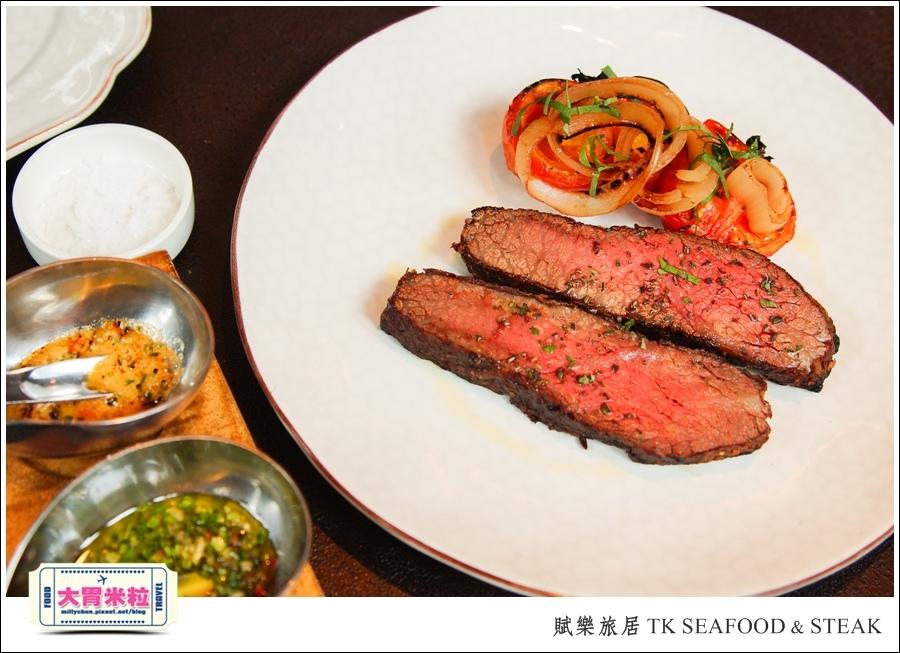 台北牛排餐廳推薦@賦樂旅居-TK SEAFOOD & STEAK(TK牛排)@大胃米粒0060.jpg
