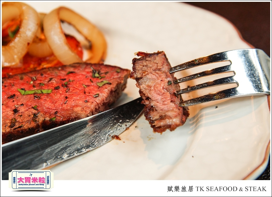 台北牛排餐廳推薦@賦樂旅居-TK SEAFOOD & STEAK(TK牛排)@大胃米粒0062.jpg