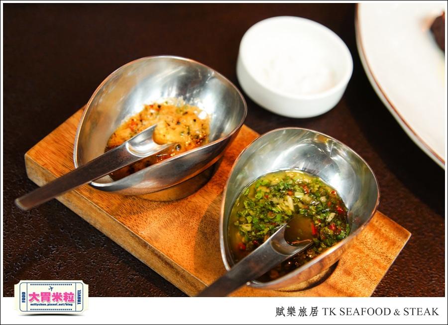台北牛排餐廳推薦@賦樂旅居-TK SEAFOOD & STEAK(TK牛排)@大胃米粒0063.jpg