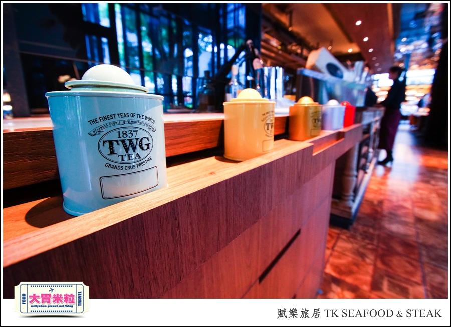 台北牛排餐廳推薦@賦樂旅居-TK SEAFOOD & STEAK(TK牛排)@大胃米粒0070.jpg