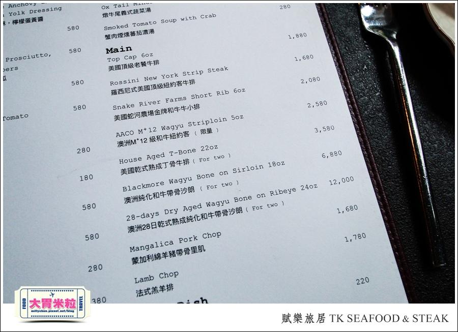台北牛排餐廳推薦@賦樂旅居-TK SEAFOOD & STEAK(TK牛排)@大胃米粒0094.jpg