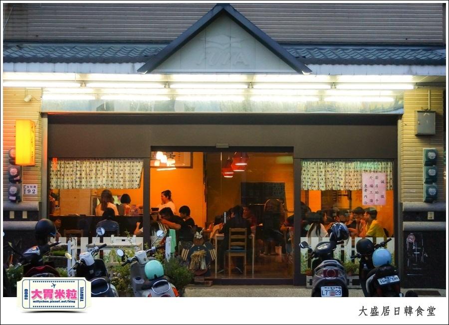 嘉義大盛居日韓食堂推薦@嘉義日式韓式料理推薦@大胃米粒0002.jpg