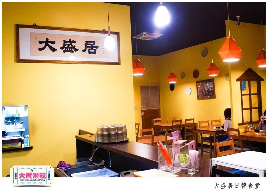 嘉義大盛居日韓食堂推薦@嘉義日式韓式料理推薦@大胃米粒0006.jpg