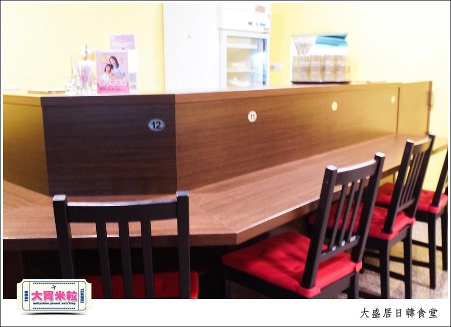 嘉義大盛居日韓食堂推薦@嘉義日式韓式料理推薦@大胃米粒0007.jpg