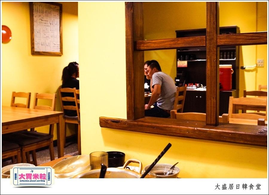 嘉義大盛居日韓食堂推薦@嘉義日式韓式料理推薦@大胃米粒0008.jpg