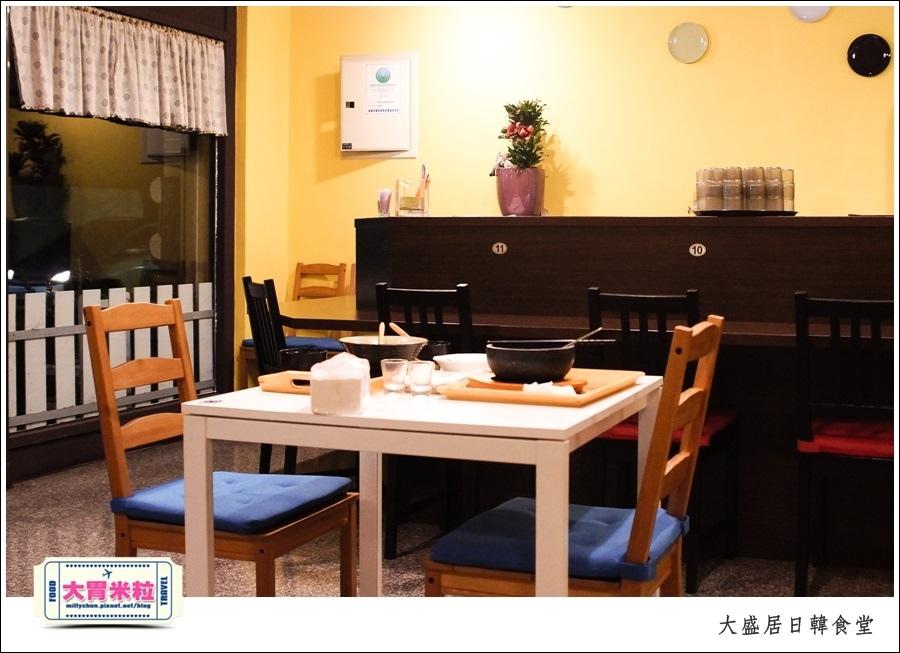 嘉義大盛居日韓食堂推薦@嘉義日式韓式料理推薦@大胃米粒0010.jpg