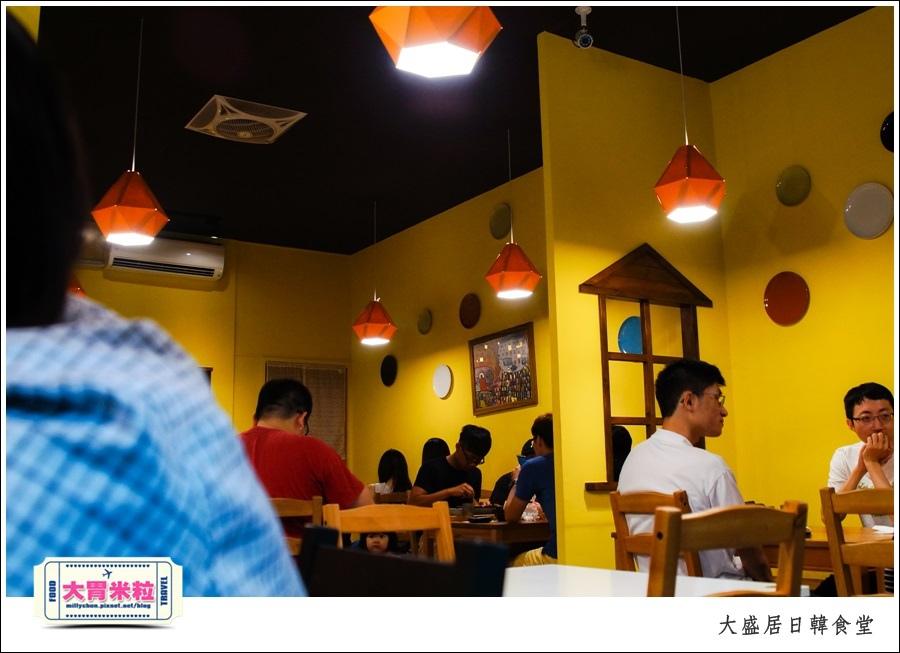 嘉義大盛居日韓食堂推薦@嘉義日式韓式料理推薦@大胃米粒0012.jpg