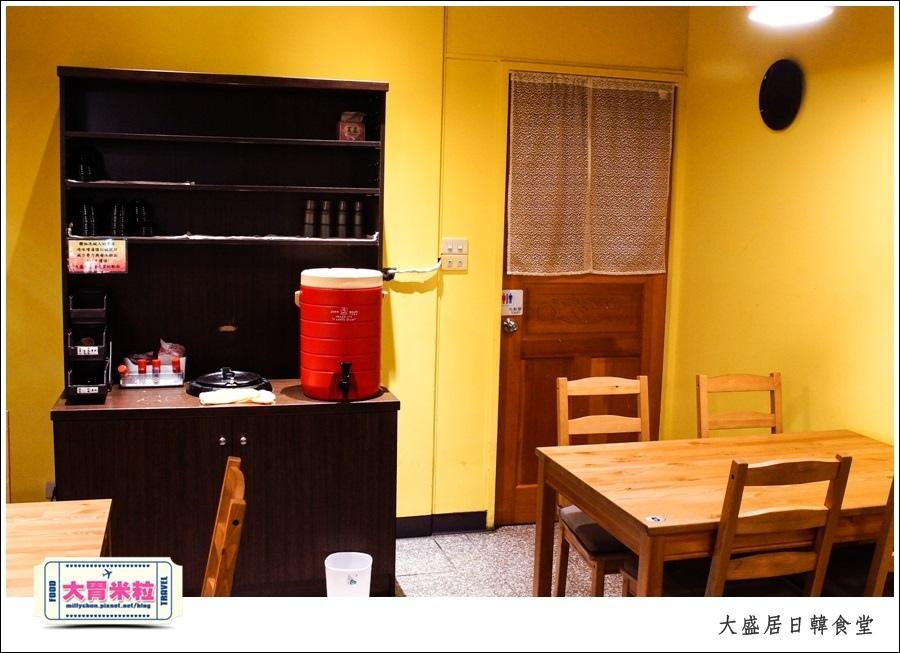 嘉義大盛居日韓食堂推薦@嘉義日式韓式料理推薦@大胃米粒0014.jpg