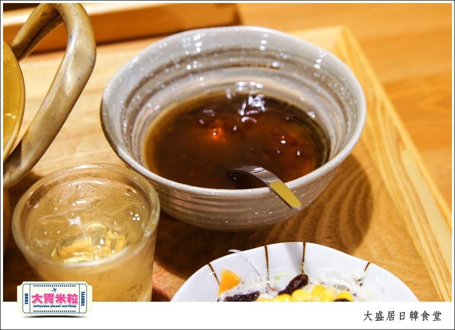 嘉義大盛居日韓食堂推薦@嘉義日式韓式料理推薦@大胃米粒0018.jpg
