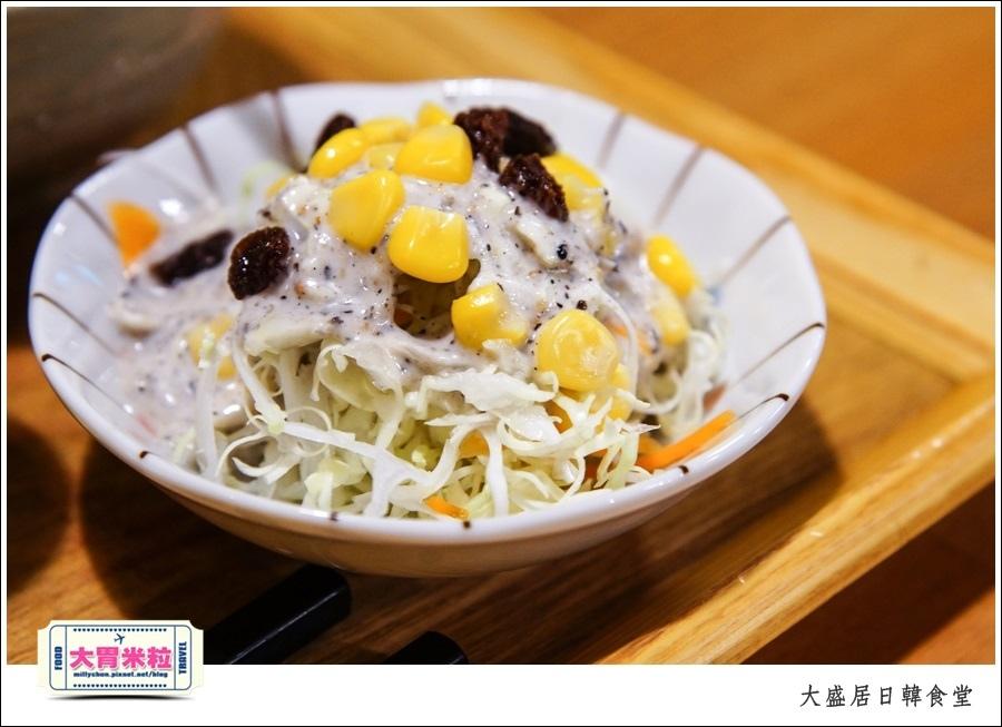 嘉義大盛居日韓食堂推薦@嘉義日式韓式料理推薦@大胃米粒0019.jpg