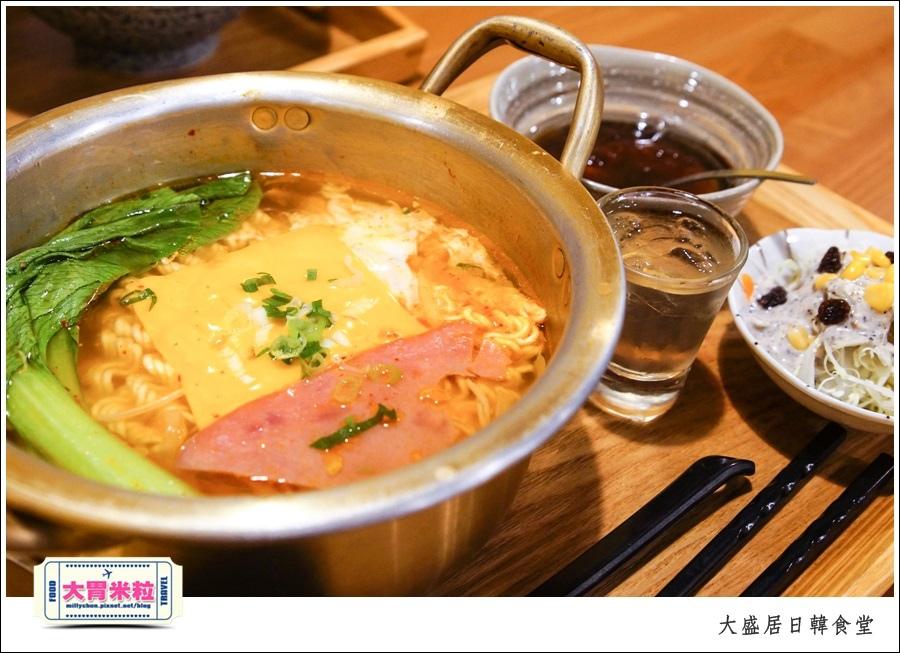 嘉義大盛居日韓食堂推薦@嘉義日式韓式料理推薦@大胃米粒0021.jpg