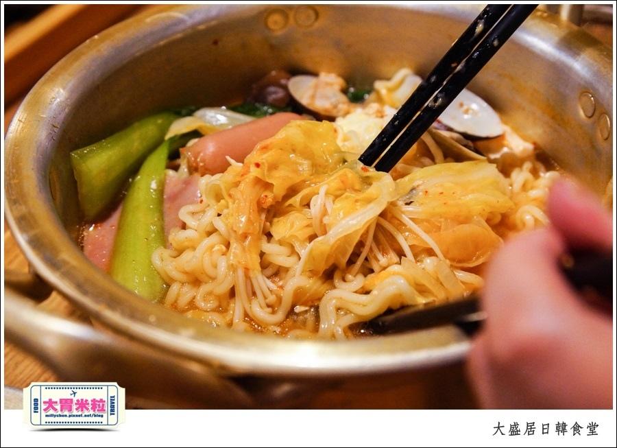 嘉義大盛居日韓食堂推薦@嘉義日式韓式料理推薦@大胃米粒0023.jpg